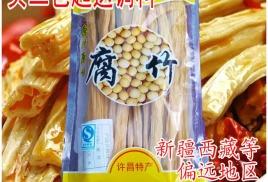 5542081c9 оптово розничный Интернет магазин Китайских и корейских продуктов ...